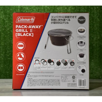 Coleman Pack Away Grill II (BLACK)