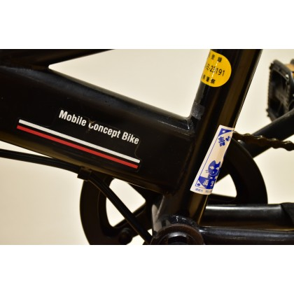 Black Mobility Bicycle